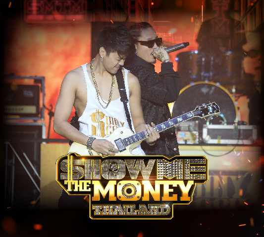 Team SUNNYCASH: Producer Show - SMTM