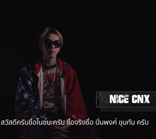 NICECNX: Special Interview - SMTM