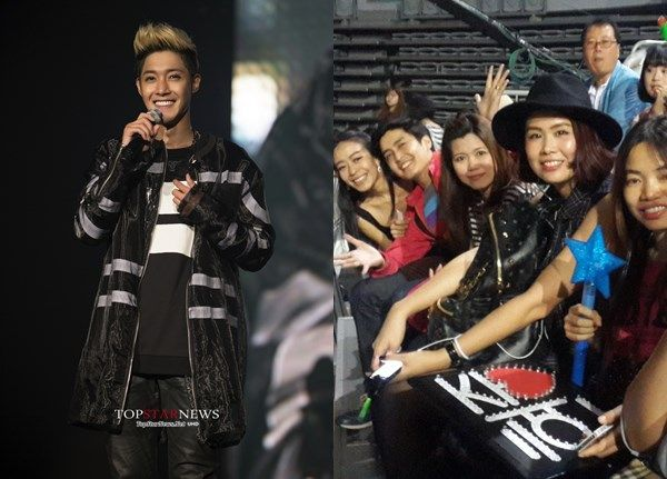 เขตต์-แนท นำทีมแฟนคลับตะลุยเกาหลีชมคอนเสิร์ต คิมฮยอนจุง