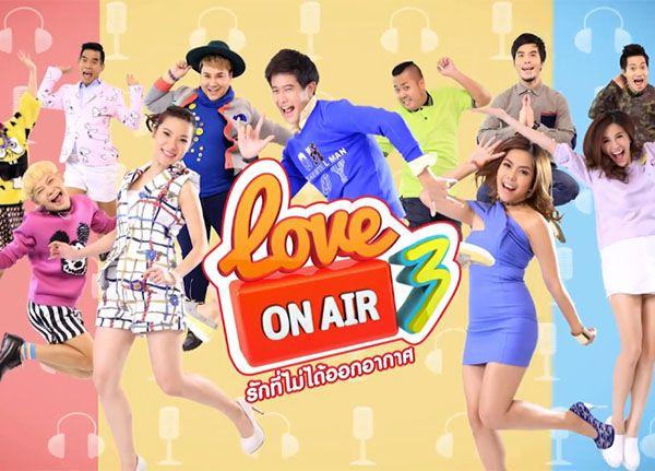 Love On Air 3 รักที่ไม่ได้ออกอากาศ
