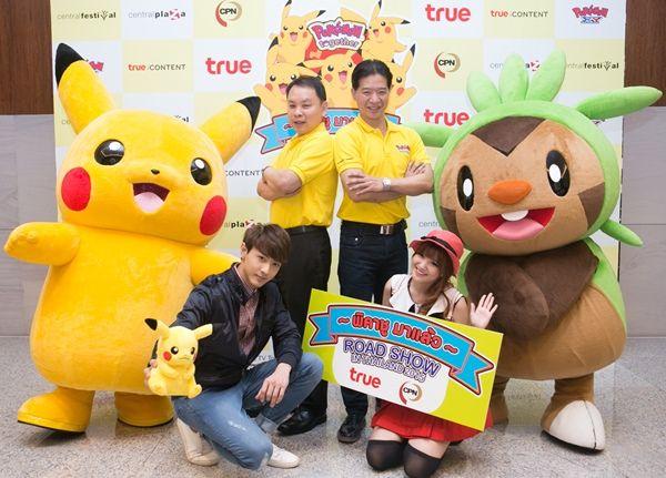 พิคาชูมาแล้ว!! กลุ่มทรู จับมือ CPN ขนทัพพิคาชูพบแฟนๆ ทั่วประเทศ ในงาน Pokémon Together Roadshow 2015