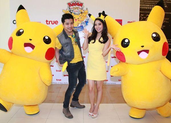 ตี๋ -โบว์ ชวนร่วมงาน  Pokémon Day ~Pikachu Dance Party~ 8-10 มกราคมนี้ ที่สยามพารากอน