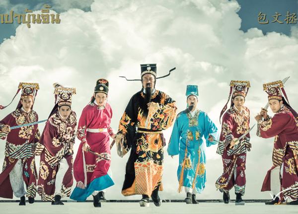อ๊อฟ พงษ์พัฒน์ นำทีมนักแสดงช่อง3 ถ่ายปฏิทินจีน ปี 2559 ชุด เปาบุ้นจิ้น รับตรุษจีน