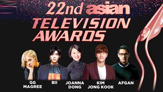 ลุ้นไปพร้อมกันทั้งเอเชีย!! ทรูไอดี ถ่ายทอดสด Asian Television Award ครั้งที่ 22