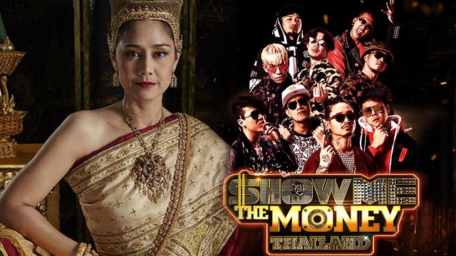 ศรีอโยธยา และ Show Me The Money Thailand เข้าชิงรางวัล Asian Television Awards ครั้งที่ 23