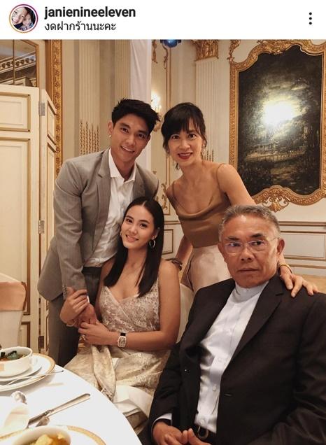 เจนี่ กับครอบครัวของมิกกี้