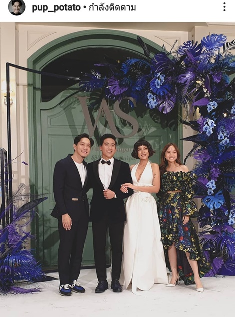 ปั๊ป โปเตโต้ กับใบเตย สุวพิชญ์ ในงานแต่งสายป่าน
