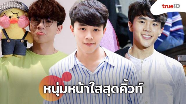 ใจละลาย!! เปิดวาร์ป กร กรณรัสย์ หนุ่มมาดนิ่ง ขี้อ้อน ใน CUTEBOY THAILAND(มีคลิป)