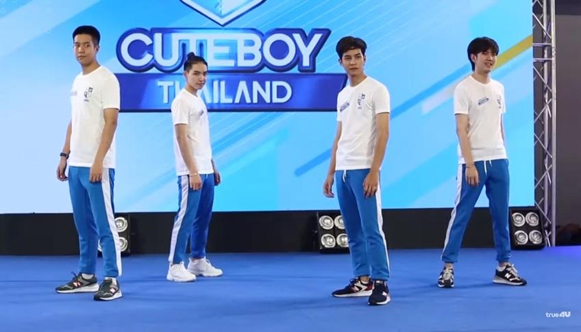 CUTEBOY THAILAND