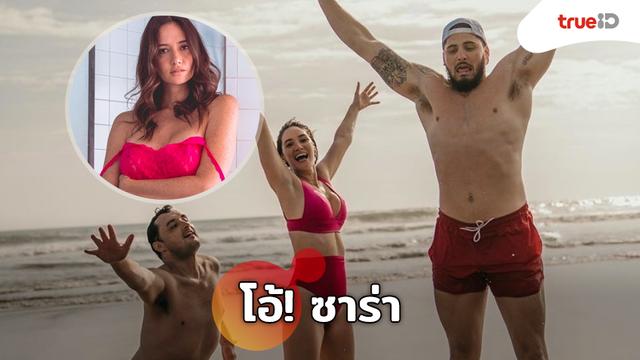 ทะเลอินโดโก้จริง ๆ! ซาร่า เล่นน้ำทะเลกับน้องชาย แอบคิดถึงนางแบบเซ็กซี่คนนี้จังเลย!