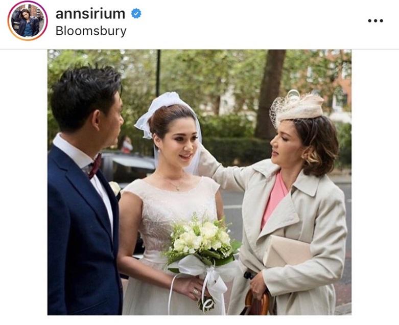 นนนี่ แต่งงาน