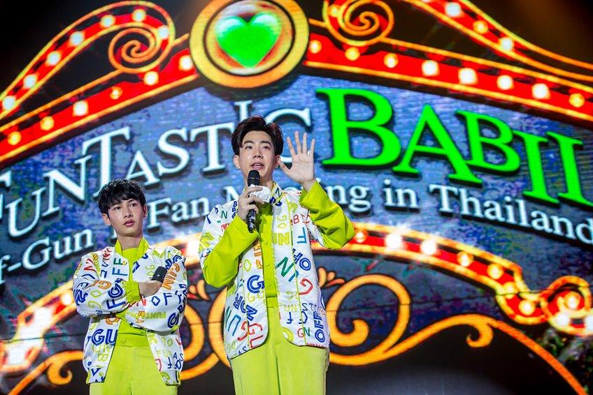 Fun Tastic BABII : OFF-GUN 1st FAN MEETING IN THAILAND