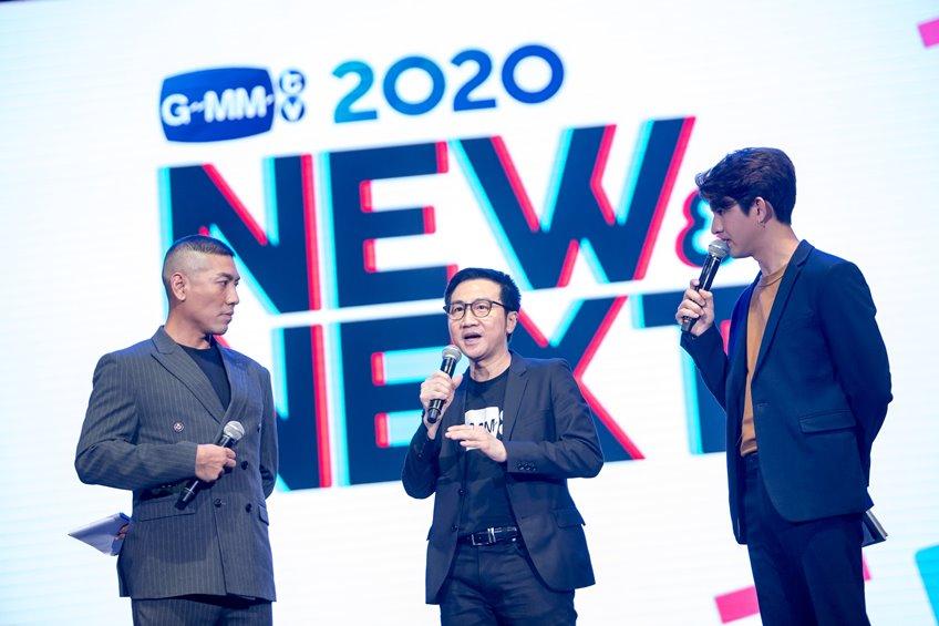 GMMTV เปิดตัว 12 ซีรีส์ใหม่ พร้อมโปรเจกต์ใหญ่ F4 Thailand 2021