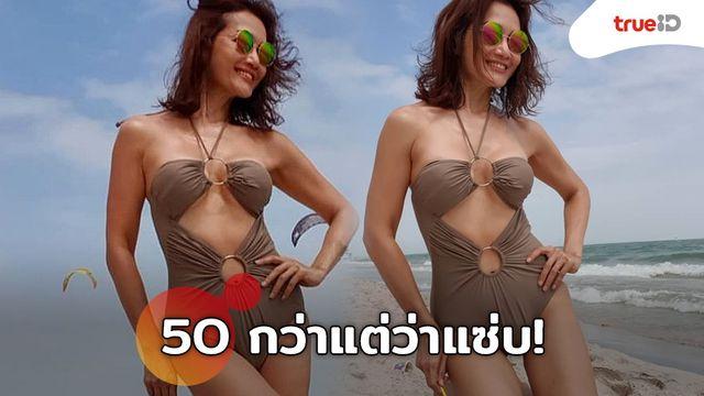 เผ็ดหาดสะเทือน! ดี้ ชนานา วันพีซจี๊ดริมทะเล หัวหินฟินยาวไป!
