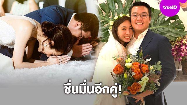 ชื่นมื่น! จั๊ด ธีมะ ผู้ประกาศข่าวโพสต์ขอบคุณอย่างซึ้ง หลังแต่งงานสาวนอกวงการ!
