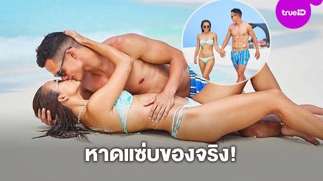 พี่จ๋าหนูใจสั่น! เทย่า-มิก้า สวีตหนักมาก นอนจูบบนหาดทราย มัลดีฟส์แซ่บสะพรึงไปเลย!