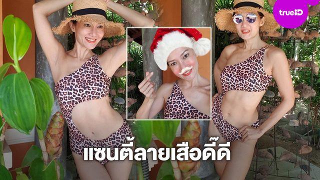 เสือดุมั้ยน้า! ดี้ ชนานา อวดชุดว่ายน้ำวันคริสต์มาส แซ่บทั้งปีก็แม่นี่แหละ!