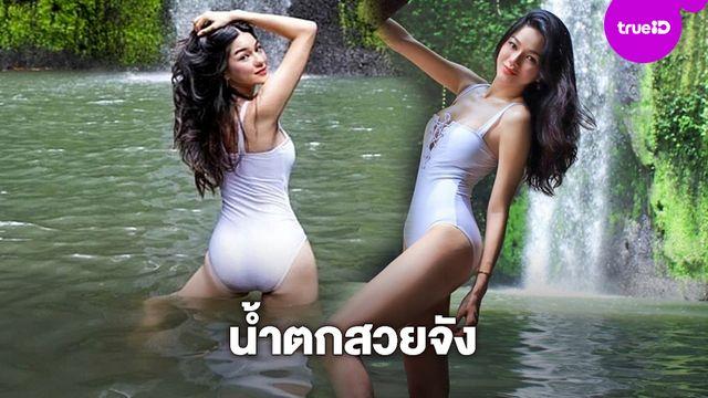 คนนี้เผ็ดบ่อย! กวาง วรรณปิยะ อวดชุดว่ายน้ำสีขาวที่บาหลี ไม่ได้มองวิวเลยแม่เอ๊ย!