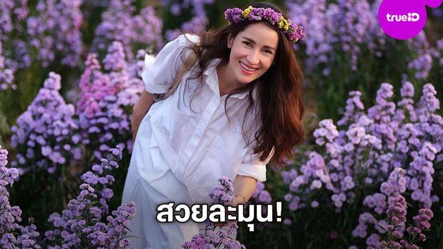 สวยละมุน!! แอน ทองประสม แวะเช็คอินทุ่งดอกไม้ แจกความสดใสสไตล์เจ้าหญิงแห่งวงการบันเทิง