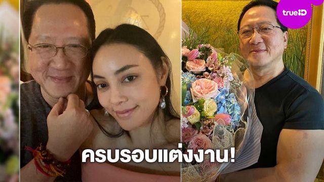 หวานไม่เปลี่ยน! ตั๊ก บงกช เผยภาพ เจ้าสัวบุญชัย ให้ดอกไม้สุดหวาน ในวันครบรอบแต่งงาน!
