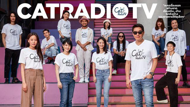 CAT RADIO TV สถานีเพลงแมว 9 ชีวิต ช่อง 3 HD