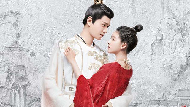 ข้านี่เเหละองค์หญิงสาม The Romance of Tiger and Rose (WeTV)