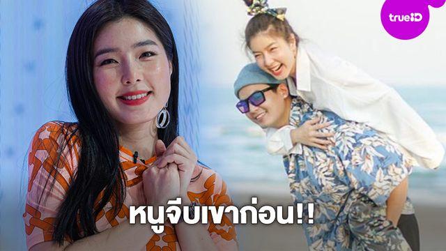 หนูจีบเขาก่อน!! จียอน ย้อนไทม์ไลน์จุดเริ่มต้นความรัก ชวน ฮั่น ไปกินขนมหลังเลิก (มีคลิป)