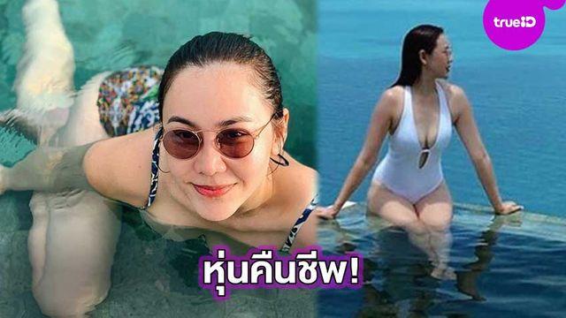 เกาะสมุยร้อนจังฮู้!! นาเดีย หุ่นคืนชีพ ใส่วันพีชสุดเซ็กซี่ ปล่อยหมัดเด็ดทั้งเผ็ดทั้งแซ่บ