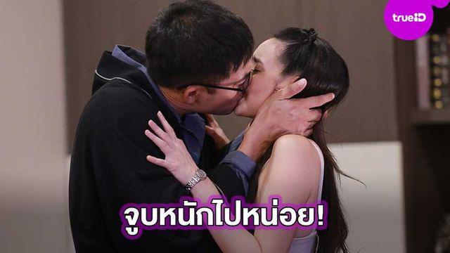 ซีนนี้ฟินแน่!! แด๊ดดี้เวียร์ หึงดุกระชากจูบ เด็กดื้อลดา จนเป็นลมใน ม่านบังใจ