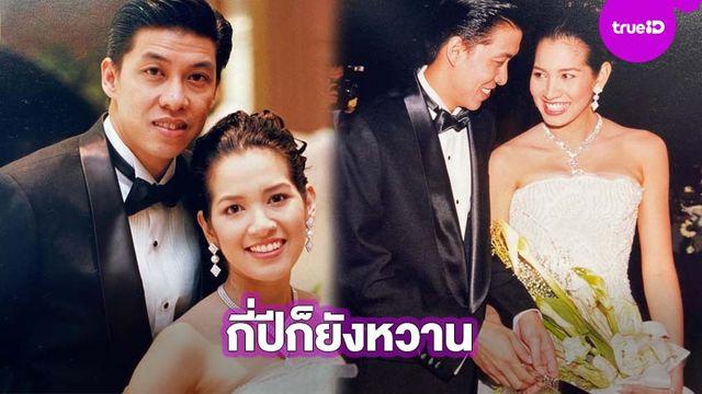 คู่ชีวิต! นุสบา เผยภาพฉลองแต่งงานสามี ย้อนหลังกี่ปีก็ยังหวาน!