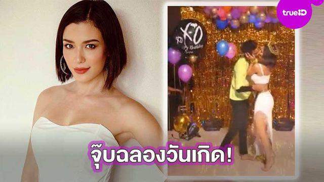 รักลงตัว!! ซูซี่ สุษิรา อวดลีลาแดนซ์สุดเซ็กซี่กับแฟนหนุ่ม ฉลองวันเกิดครบ 33 ปี (มีคลิป)
