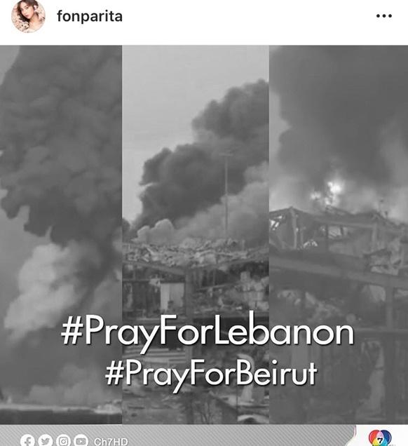 เลบานอนระเบิด