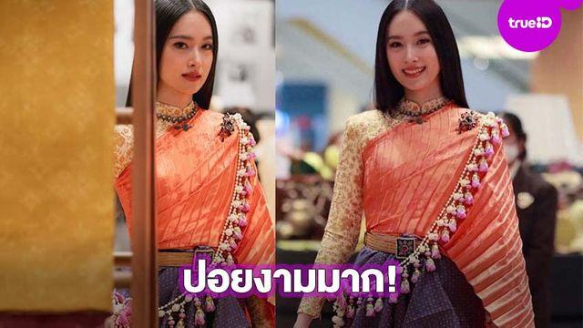 สวยทะลุไอจี! ปอย ตรีชฎา สวมชุดไทยโบราณสุดงดงาม มงต้องลงอีกอันแล้ว!