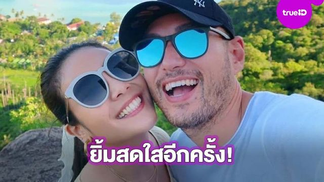 ฮือฮา! เจสัน ยัง เปิดภาพยิ้มสดใสกับสาวข้างกาย โดนแซวสนั่นไอจี รักบานฉ่ำอีกครั้งหลังสึก!?