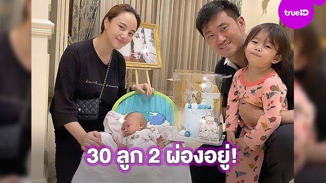สดใสไม่เบา! กุญแจซอล ฉลองวันเกิดพร้อมหน้าสามีและลูก 30 ลูก 2 คน แม่ยังผ่องอยู่!
