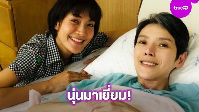สุขของนางเอก! นิ้ง กุลสตรี ยิ้มดีใจ นุ่น สินิทธา เพื่อนรุ่นน้อง แวะเยี่ยมที่โรงพยาบาล!