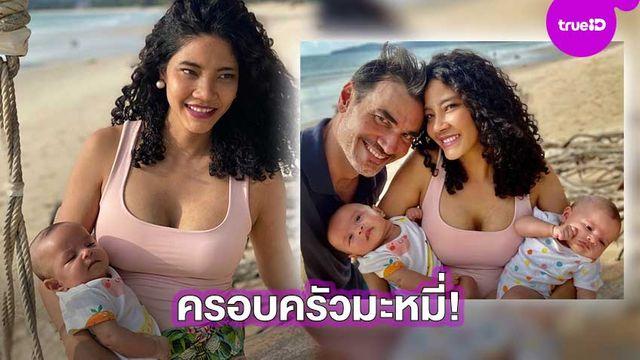 ทะเลครั้งแรกของหนู!! มะหมี่ นภคปภา อุ้มลูกสาวฝาแฝดอวดช็อตครอบครัวสุดอบอุ่น