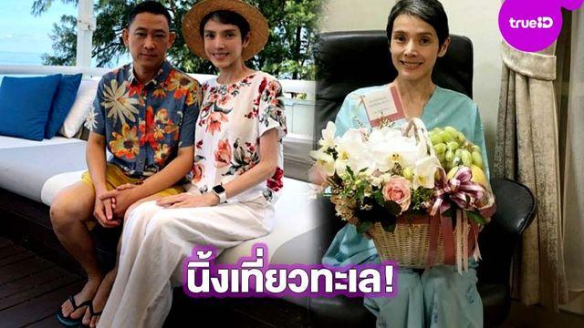 สดใสมาก! นิ้ง กุลสตรี ได้ออกจากโรงพยาบาลแล้ว สามีพาเที่ยวทะเลพัทยา!