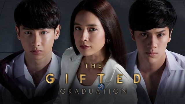 The Gifted Graduation ช่อง GMM25
