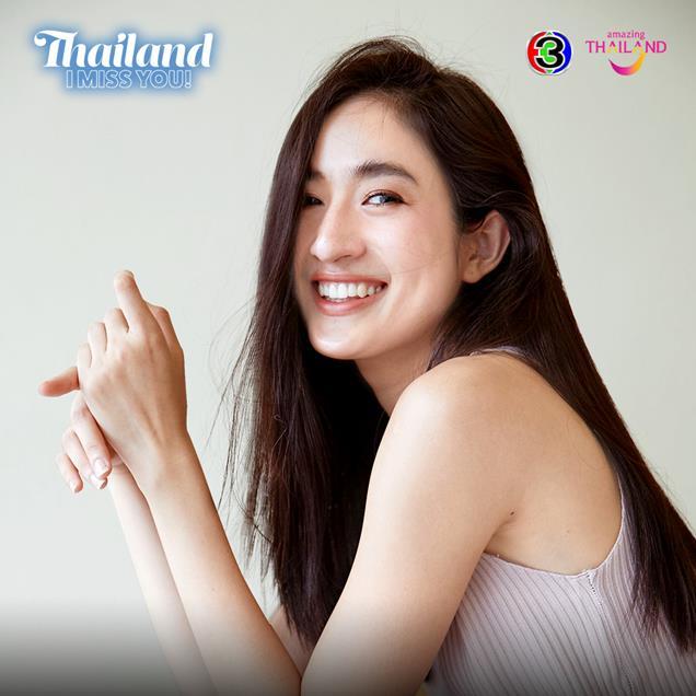 รายการไทยแลนด์ ไอ มิส ยู