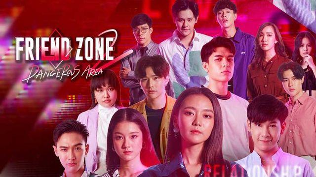 Friend Zone 2 Dangerous Area ช่อง GMM25