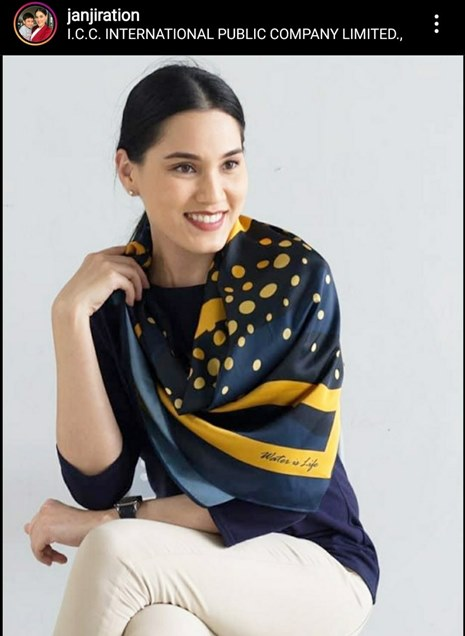 ลูกจัน จันจิรา จันทร์โฉม Miss Universe Thailand 2002