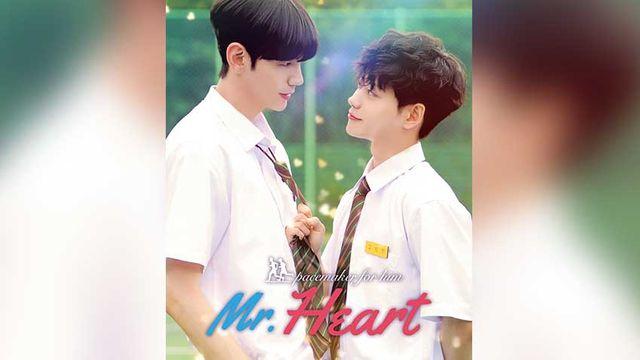 Mr.Heart (WeTV)