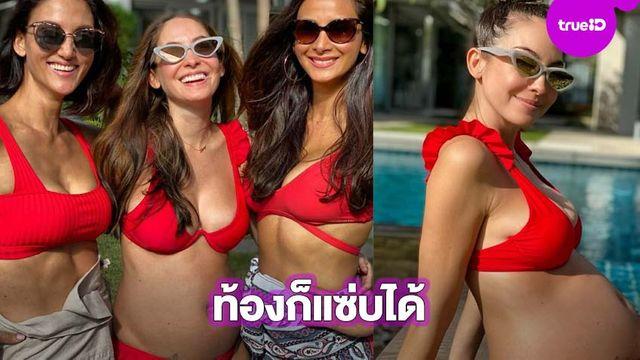 สดใสจัง! โอซา แวง แม่สายแซ่บ อวดชุดว่ายน้ำสีแดง ท้องแก่แต่เปรี้ยวมาก!