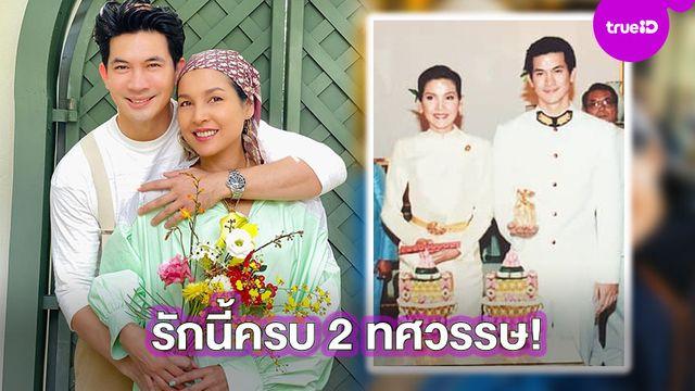 20 ปีที่มีกัน!! เคน ธีรเดช ซึ้งปนฮา ยืมดอกไม้ให้ หน่อย บุษกร ถ่ายรูปฉลองครบรอบวันแต่งงาน (มีคลิป)