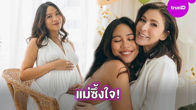 แม่ซึ้งใจ!! ศรีริต้า ปิดร้านจัด Baby shower ให้น้องรัก หญิงแม้น นับถอยหลังก่อนเข้าห้องคลอด