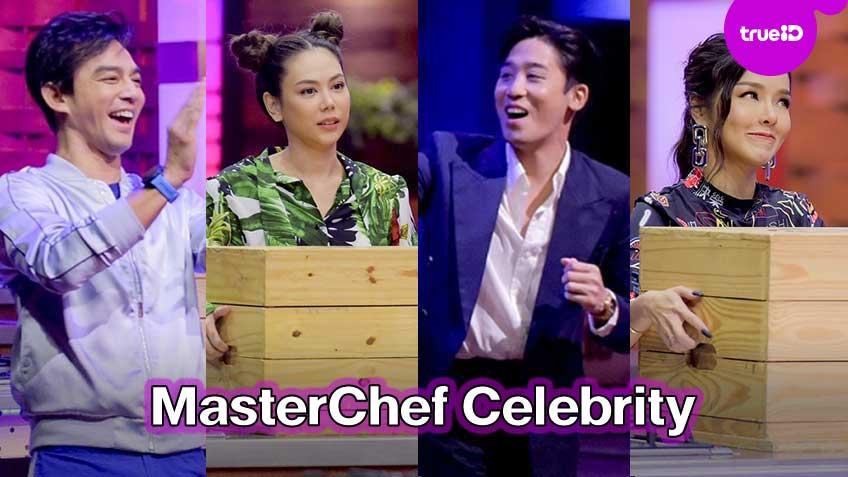 """À¹€à¸› À¸""""ต À¸§à¸ª À¸""""แซ À¸š Masterchef Celebrity Thailand À¸—ำท À¸‡ À¸¡à¸à¸ª À¸•à¸à¸‡ À¹à¸à¸£ À¸ž À¸Šà¸"""