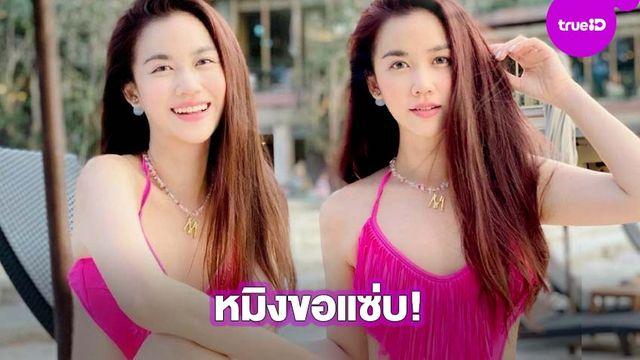 นางสาวไทยขอเปรี้ยว! หมิง อรินทร์มาศ อวดความสดใส ทะเลใต้น่าไปมาก