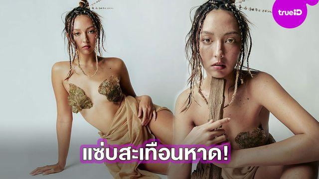 ไม่เคยผิดหวัง!! คารีสา สปริงเก็ตต์ สลัดลุคสาวซ่า มาเป็นสาวชาวเกาะ แซ่บสะเทือน