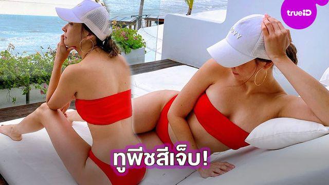 สวยแซ่บไม่สร่าง!! เอมี่ กลิ่นประทุม นุ่งทูพีชรับลมหนาวริมทะเล เซ็กซี่สะท้านไอจี